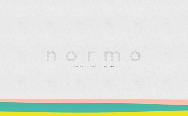 normo.jp
